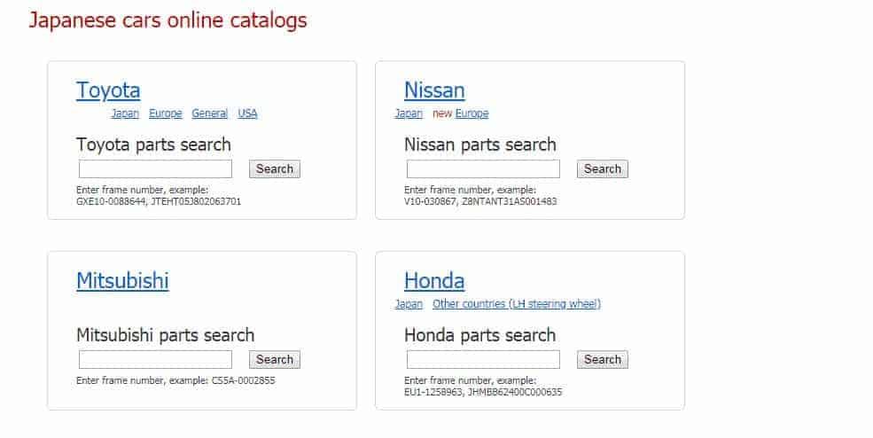موقع قطع غيار سيارات يابانيه