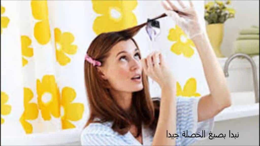 خطوات عمل صبغات شعر عسلي مع خصل بلاتين