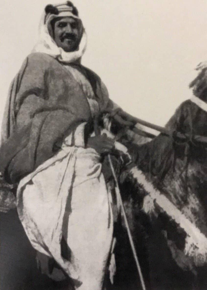 ما هو اسم فرس الملك عبدالعزيز ؟