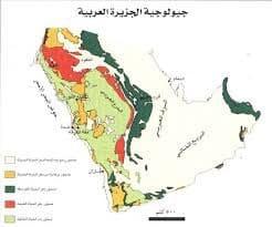 منطقة الدرع العربي