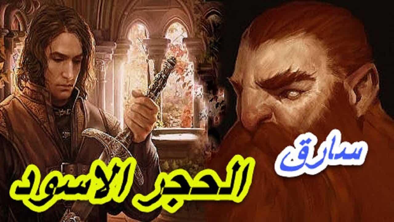 أبو طاهر القرمطي