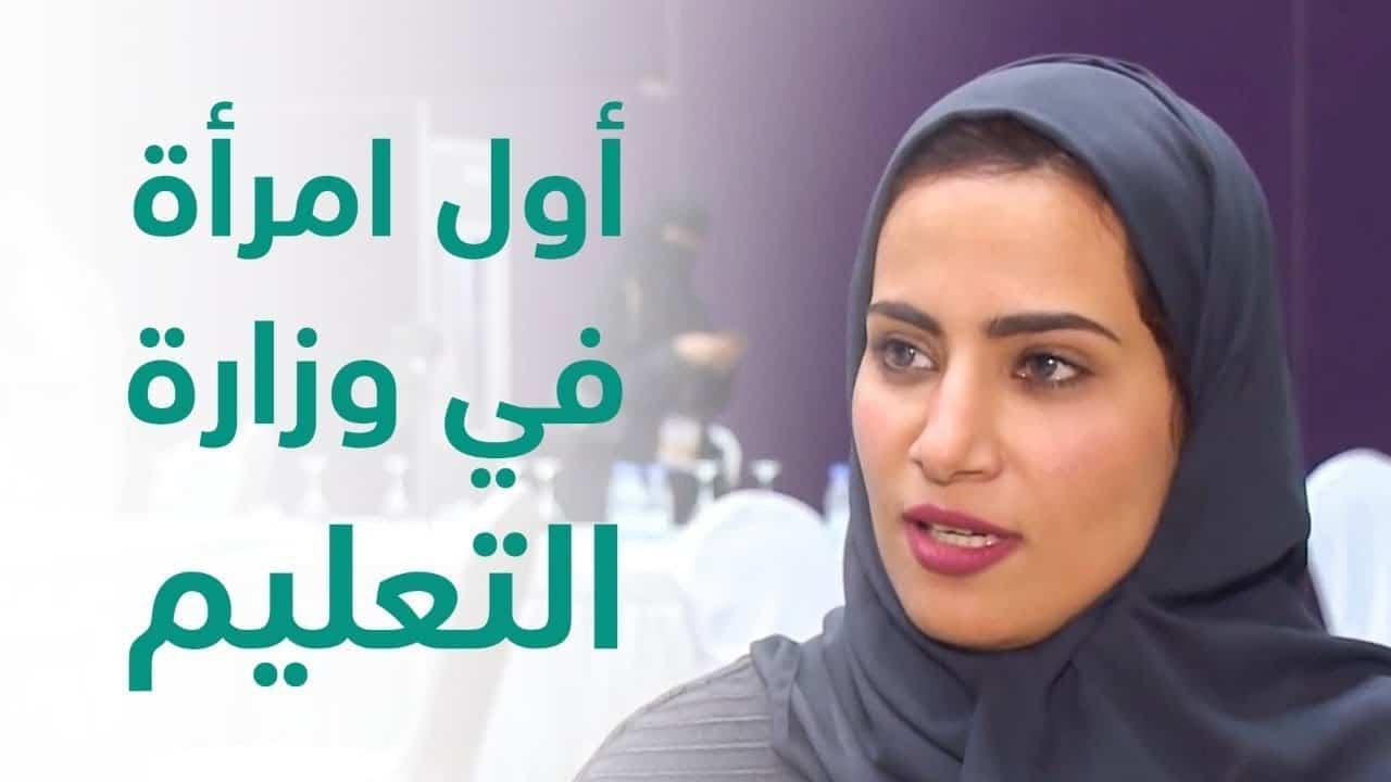 ابتسام الشهري وزارة التعليم