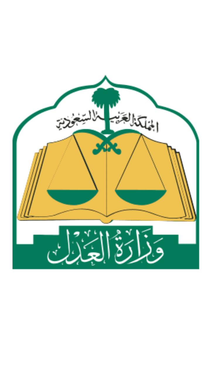 اختصاص المحكمة الجزائية