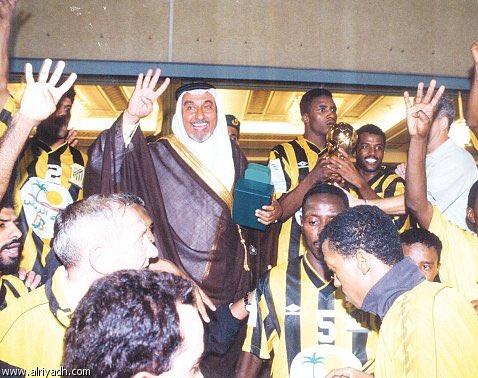 احمد عمر مسعود
