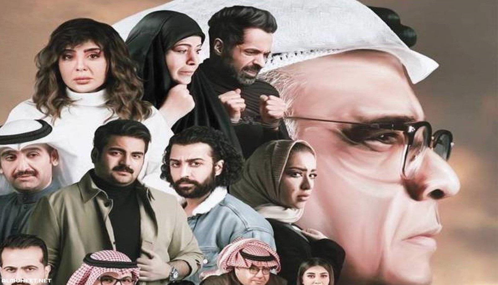 اسماء مسلسلات كويتية