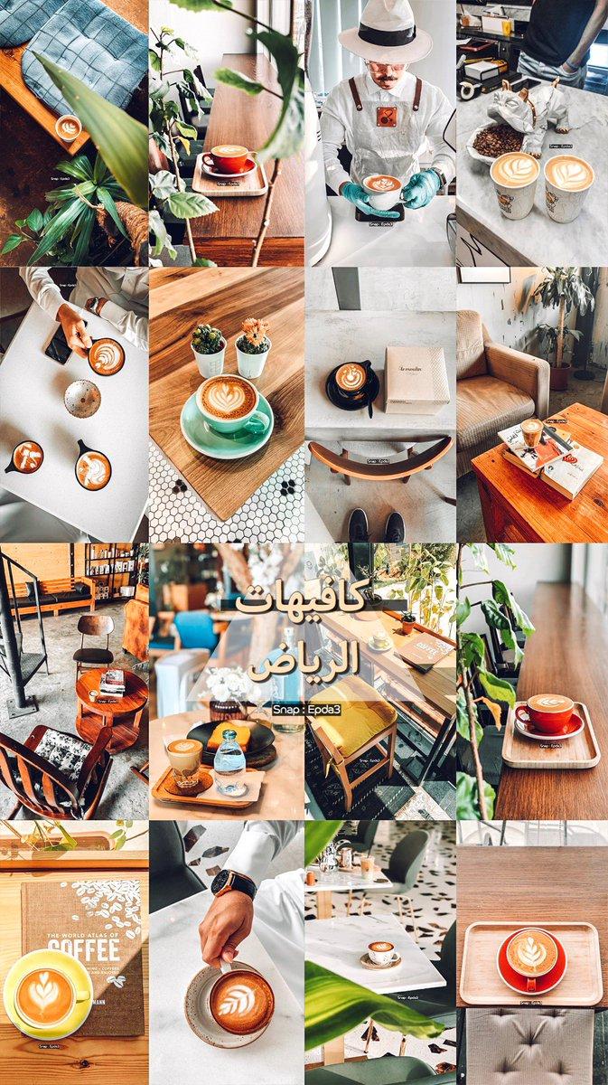 مطاعم بوليفارد الرياض