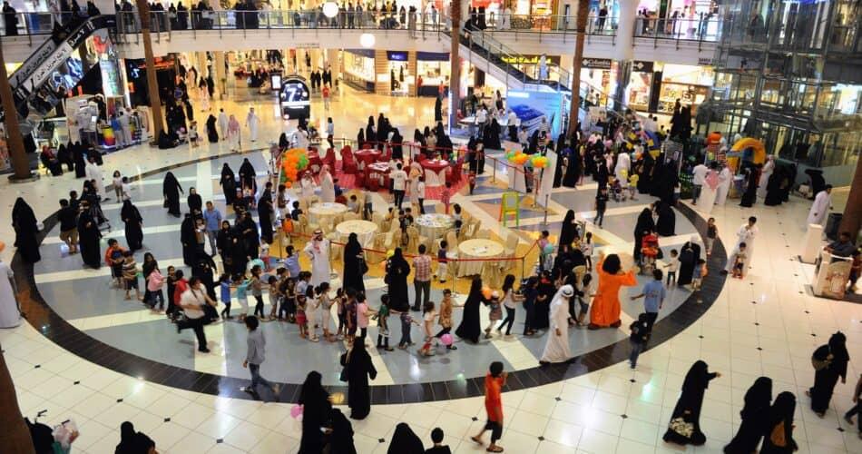 مراكز تسوق في الرياض