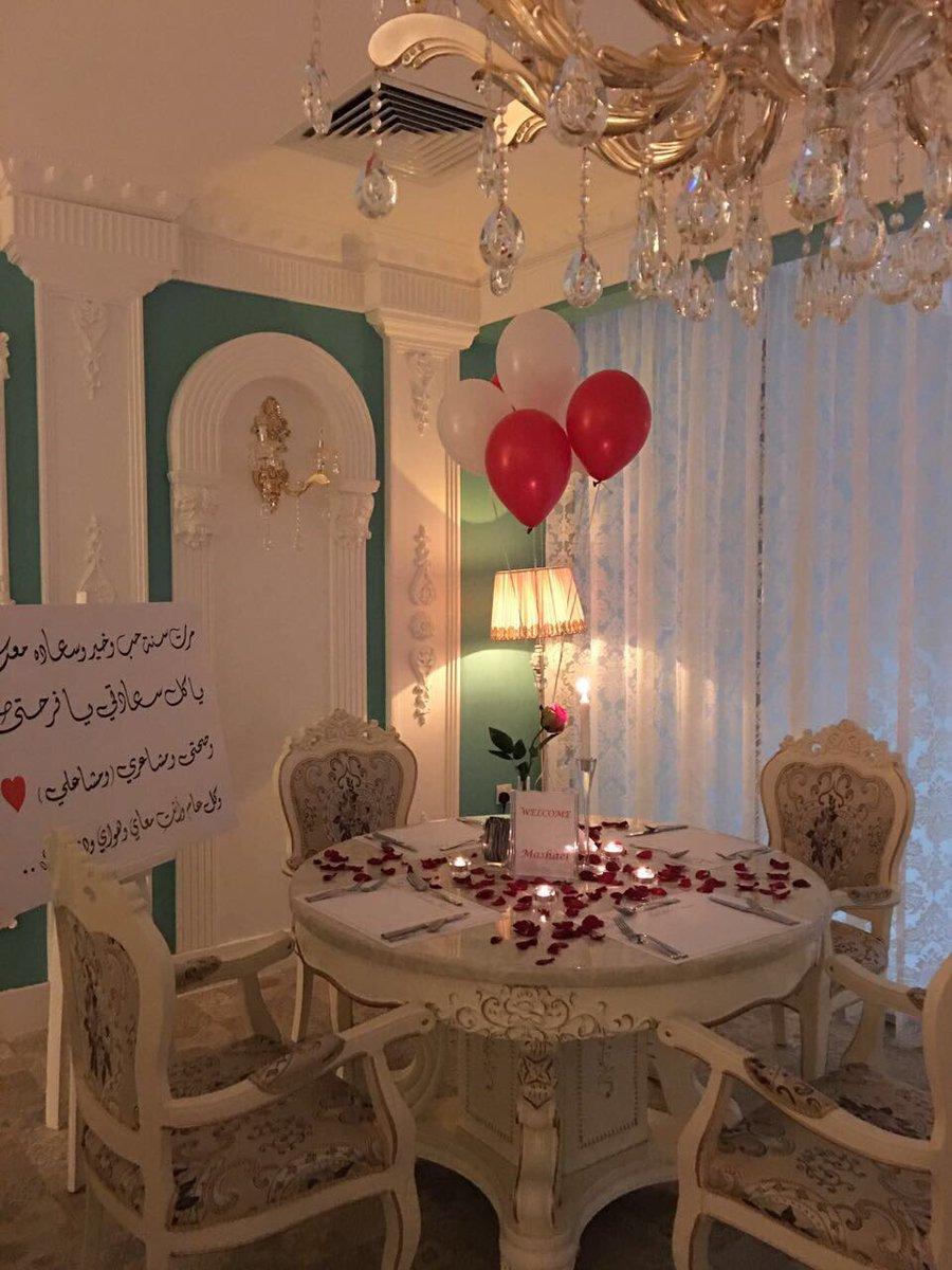 مطاعم تسوي حفلة للزوجين