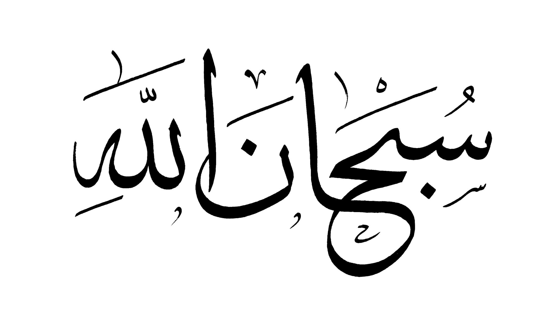 تعليم العقيدة الاسلامية للاجانب