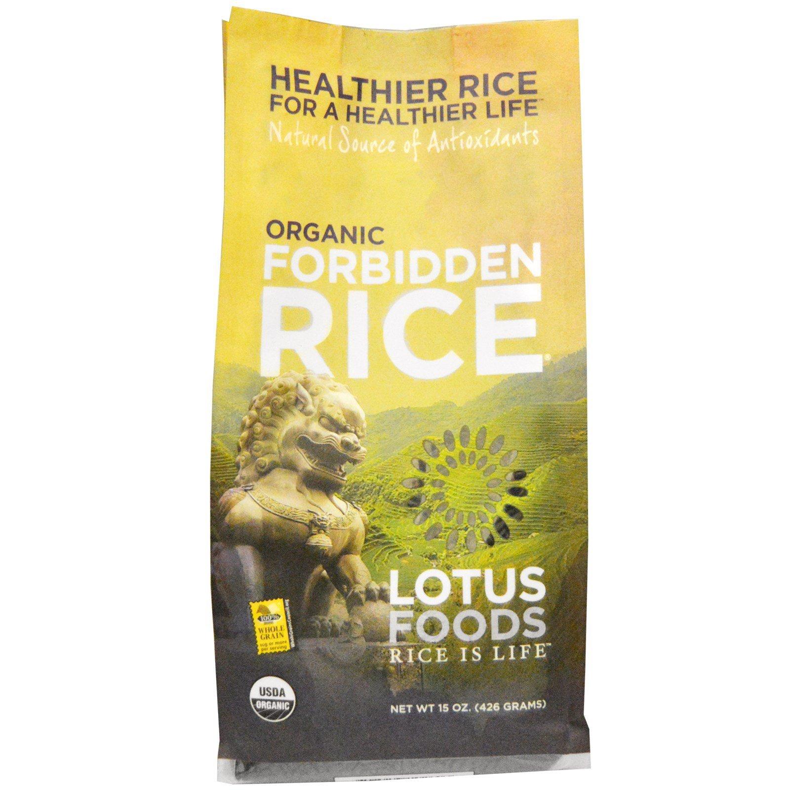 افضل ارز صحي من اي هيرب